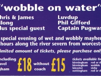 wooble-on-water-2108-flyer-back-cropped