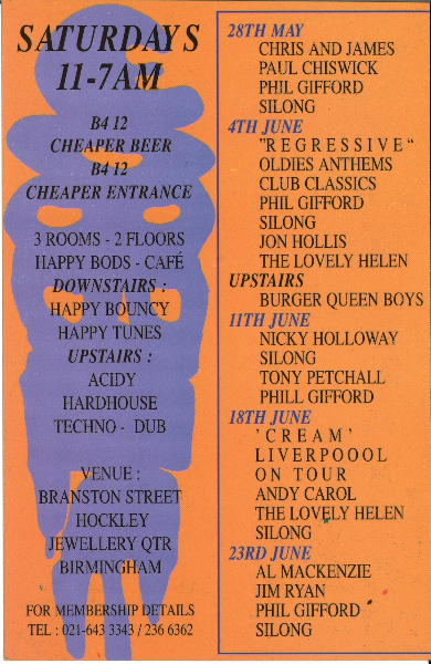 wobble-flyer-may-june-back-cropped